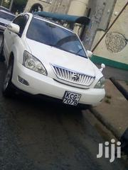 Toyota Harrier 2009 White | Cars for sale in Mombasa, Tudor