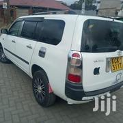Toyota Succeed 2009 White | Cars for sale in Nairobi, Kasarani