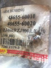 Land Cruiser Lower Arm Bushes | Vehicle Parts & Accessories for sale in Mombasa, Tononoka