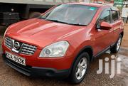 Nissan Dualis 2007 Red | Cars for sale in Murang'a, Township G