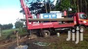 Borehole Drilling And Pump Installation | Building & Trades Services for sale in Nakuru, Lanet/Umoja