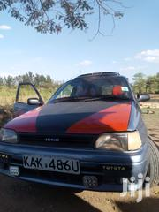 Toyota Starlet 1995 Gray | Cars for sale in Kericho, Ainamoi