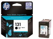Hp No 131 Catridge | Laptops & Computers for sale in Nairobi, Karen