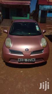 Nissan March For Sale. | Cars for sale in Kiambu, Ndenderu