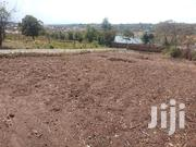 Commercial/Residential 1/4 an Acre for Sale | Land & Plots For Sale for sale in Kajiado, Ngong