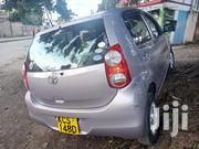 Toyota Passo 2011 Gold | Cars for sale in Nairobi, Nairobi Central
