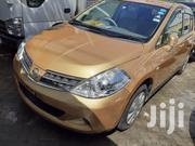 Nissan Tiida 2013 Gold | Cars for sale in Mombasa, Shimanzi/Ganjoni