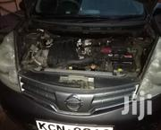 Nissan Note 2010 1.4 Gray | Cars for sale in Kiambu, Hospital (Thika)