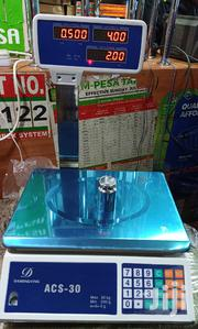 Acs-30 Digital Computing Weighing Scale | Store Equipment for sale in Nairobi, Nairobi Central