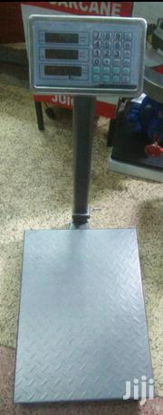 Weighing Scales - 300kgs Cap | Store Equipment for sale in Nairobi, Nairobi Central