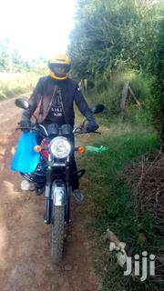 Ranger | Motorcycles & Scooters for sale in Laikipia, Nanyuki