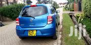 Nissan March 2012 Blue | Cars for sale in Nairobi, Karen