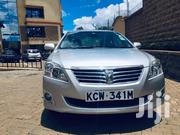 Toyota Premio 2012 Gray | Cars for sale in Nairobi, Lavington