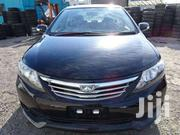 Toyota Allion | Cars for sale in Mombasa, Shimanzi/Ganjoni