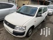 Toyota Probox 2012 White | Cars for sale in Mombasa, Likoni