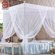 Flat Top Mosquito Net With Stands | Home Accessories for sale in Nairobi, Harambee