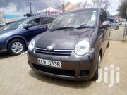 Toyota Sienta 2014 Gray | Cars for sale in Kiambu, Township C