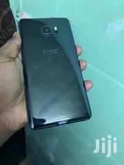 HTC U Ultra 64 GB Black | Mobile Phones for sale in Nairobi, Nairobi Central