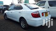 Toyota Premio 2004 White | Cars for sale in Nairobi, Woodley/Kenyatta Golf Course