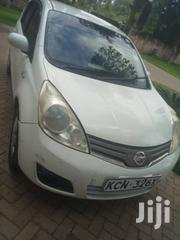 Nissan Note 2010 1.4 White | Cars for sale in Mombasa, Bamburi