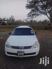 Nissan Wingroad | Cars for sale in Kiambu, Hospital (Thika)