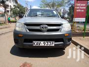 Toyota Hilux 2006 Gray | Cars for sale in Nairobi, Nairobi Central