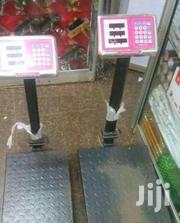 Commercial Scales | Store Equipment for sale in Nairobi, Nairobi Central