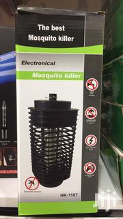 Electric Mosquito Killer Led - Wholesale and Retail | Home Accessories for sale in Nairobi, Nairobi Central