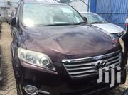 Toyota Vanguard 2012 Purple | Cars for sale in Mombasa, Shimanzi/Ganjoni