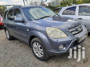 Honda CR-V 2006 2.0i LS Automatic Blue | Cars for sale in Nairobi, Nairobi Central