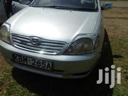 Toyota Corolla 2005 Silver | Cars for sale in Kajiado, Ngong