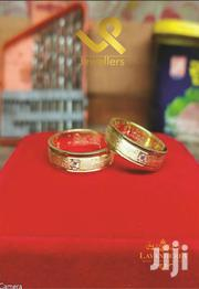 Custom Made 18k Yellow Gold Bride N Groom Unisex Wedding Band Rings | Jewelry for sale in Nairobi, Nairobi Central