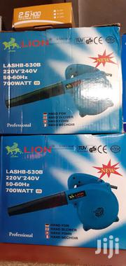 Lion Electric Blower 700w | Electrical Tools for sale in Nairobi, Nairobi Central