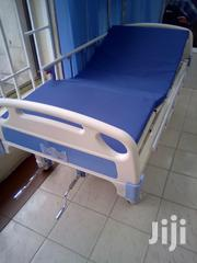 Patient Bed ( Two Crank Hospital Bed/Double Crank Hospital Bed) | Medical Equipment for sale in Nairobi, Nairobi Central