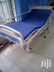 Two Crank Hospital Bed ( Patient Bed/ Double Crank Hospital Bed) | Medical Equipment for sale in Nairobi, Nairobi Central
