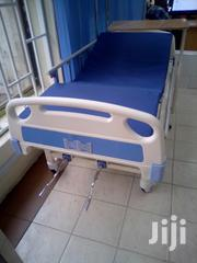 Two Crank Hospital Bed (Patient Bed/ Double Crank Hospital Bed) | Medical Equipment for sale in Nairobi, Nairobi Central