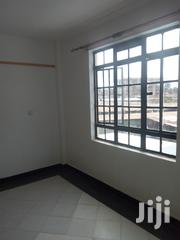 Biggest One Bedroom On Ngong Road | Commercial Property For Rent for sale in Nairobi, Ngando