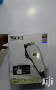 Wahl Kinyozi Machine | Tools & Accessories for sale in Nairobi, Nairobi Central