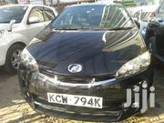Toyota Wish 2012 Black | Cars for sale in Nairobi, Parklands/Highridge
