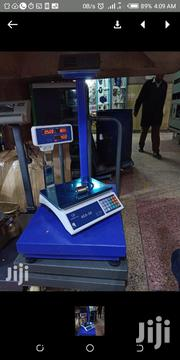 Digital Weighing Scale With Receipt   Home Appliances for sale in Nairobi, Nairobi Central