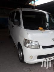 Toyota Townace 2009 White | Cars for sale in Mombasa, Tudor