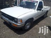 Toyota Pickup | Cars for sale in Nakuru, London