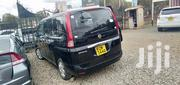 Nissan Serena 2010 Black | Cars for sale in Nairobi, Roysambu