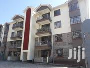 Executive 3BR Montey Apartments For Sale, Nakuru, Kiamunyi. | Houses & Apartments For Sale for sale in Nakuru, London
