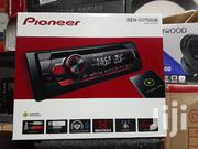 Pioneer Deh-1150ub With Mixtrack | Audio & Music Equipment for sale in Nairobi, Nairobi Central