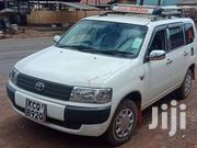 650000 | Cars for sale in Kisii, Nyacheki