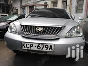 Toyota Harrier 2010 Silver | Cars for sale in Mombasa, Kipevu