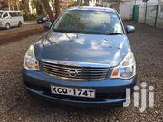 Nissan Bluebird 2011 | Cars for sale in Nairobi, Nairobi Central