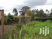 Quarter Acre Plot Lower Kabete Kiambu | Land & Plots For Sale for sale in Kiambu, Kikuyu