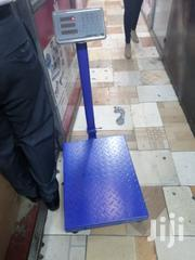 Platform Weighing Scale - 300kgs Max | Store Equipment for sale in Nairobi, Nairobi Central